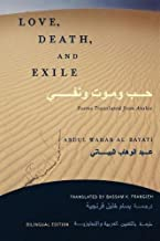 Love, Death, and Exile: Poems Translated from Arabic