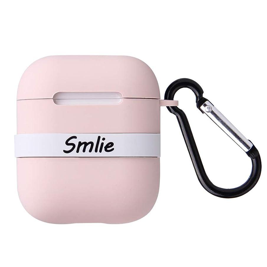 旋律的軽減する皮YWH Bluetoothヘッドホンアクセサリー Apple AirPods 1/2用レターパターン液体シリコンワイヤレスBluetoothイヤホン保護ケース、メタルバックル付き (色 : Light Pink)