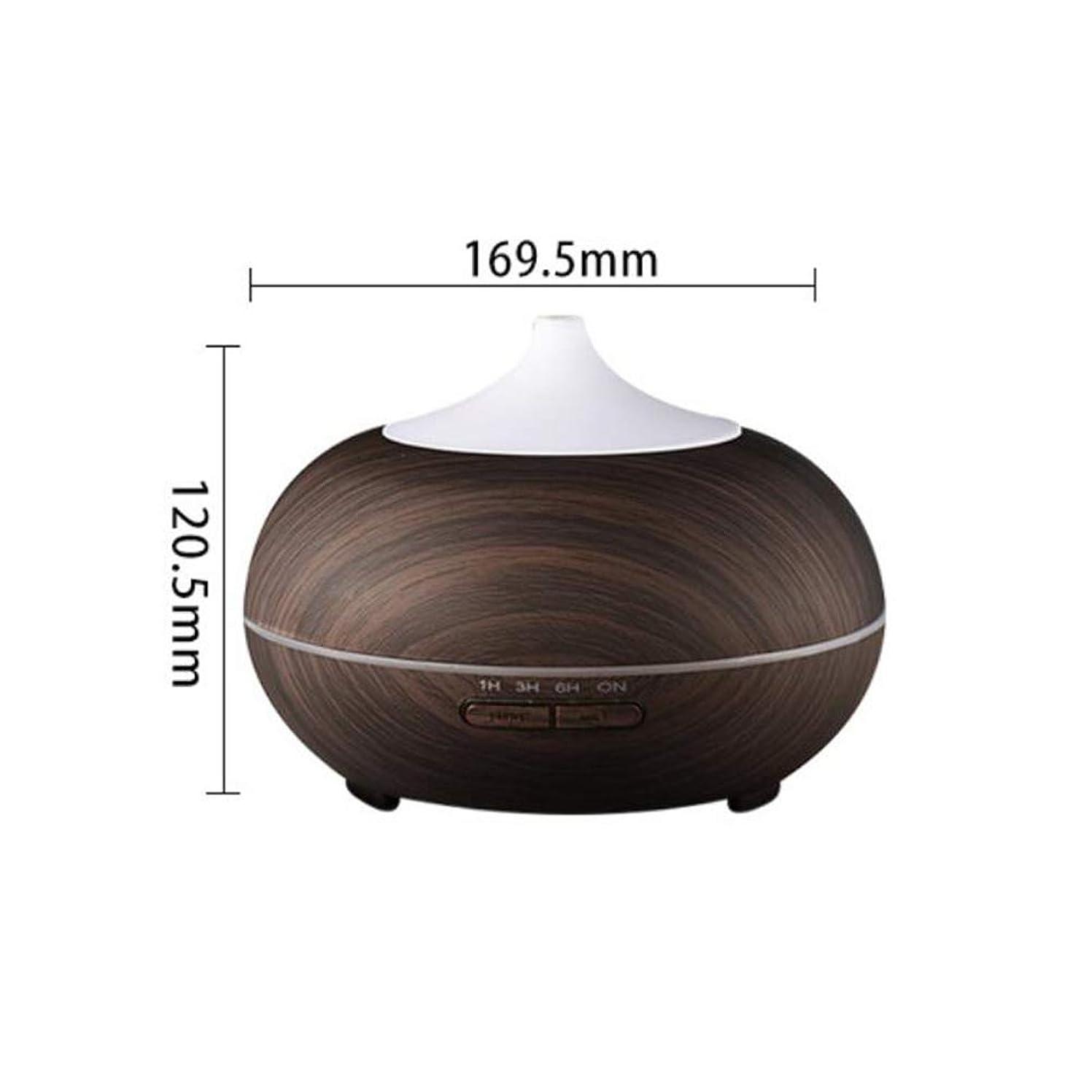 崖フローティング空白木目 涼しい霧 加湿器,7 色 空気を浄化 加湿機 時間 手動 Wifiアプリコントロール 精油 ディフューザー アロマネブライザー Yoga- 300ml