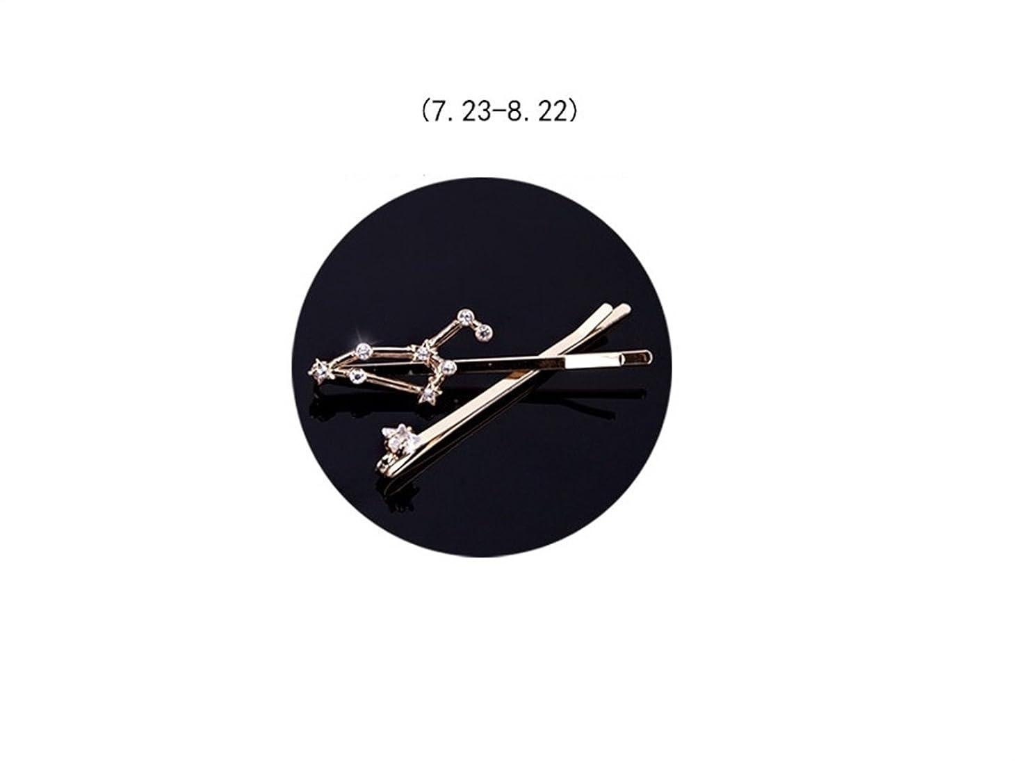 コンクリートゆるく反論者Osize 美しいスタイル 12コンステレーションダイヤモンドジュエリーサイドクリップヘアピンヘアクリップセット(レオ)