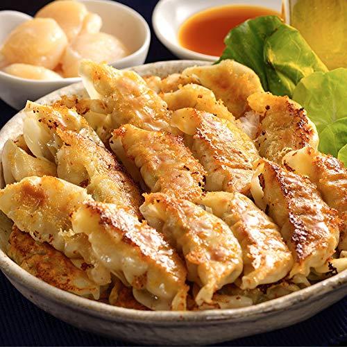 [餃子の王国]ほたて生餃子 15g×15個 国産 ほたて 餃子 冷凍 生餃子 簡単 調理