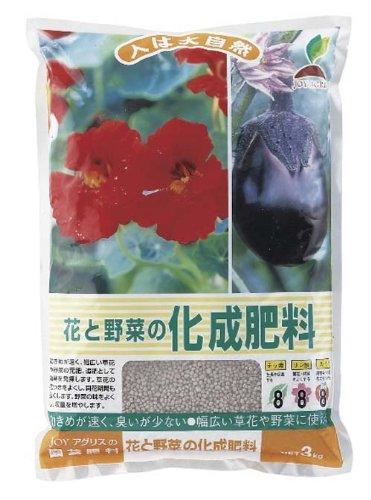 JOYアグリス JOY AGRIS 花と野菜の化成肥料 3kg [5720]