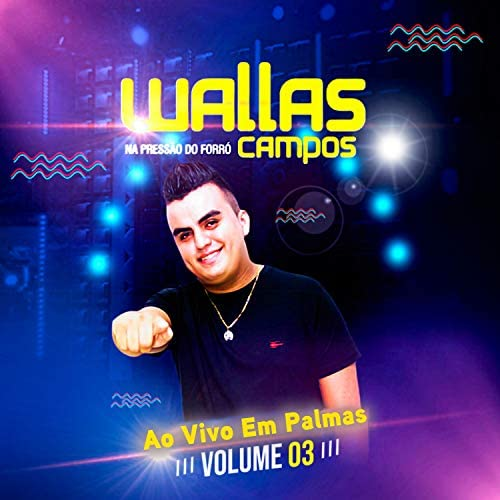 Wallas Campos