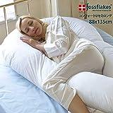 フォスフレイクス fossflakes コンフォートU U字型体サポート抱き枕 (88x135cm)