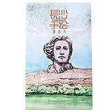 Recuerdos Especiales De Turismo De Hunan Regalos Pintados A Mano Changsha Juzizhou Tianxin Pavilion Aiwan Pavilion Yuelu Academy