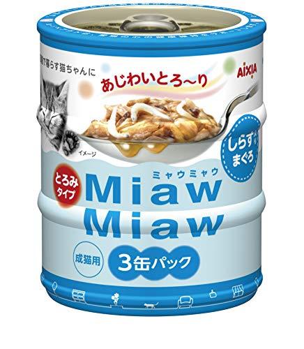 ミャウミャウ (MiawMiaw) ミニ3P しらす入りまぐろ 60g×3缶パック×24個入り
