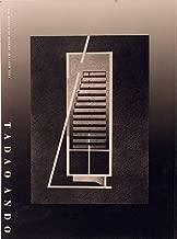Tadao Ando: The Museum of Modern Art