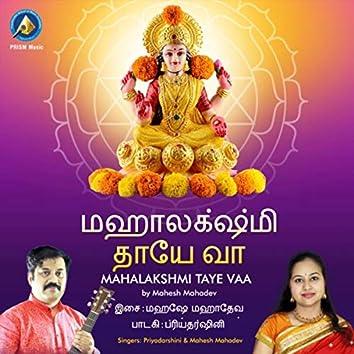 Mahalakshmi Taye Vaa