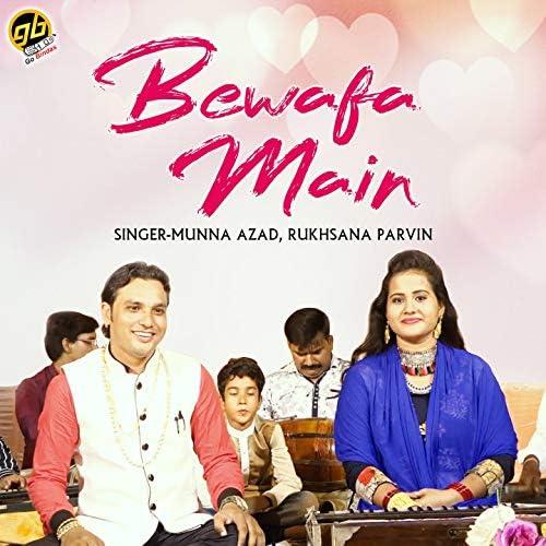 Munna Azad, Rukhsana Parvin