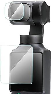 Hensych 2 set hög klar gimbal skyddande film glasfilm linsfilm linsskydd skärmskydd för FIMI PALM fickkamera