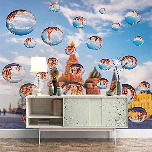 SUUKLI Papel Pintado Fotográfico Autoadhesivo Esfera Geométrica Creativa 200X140Cm Fotomurales Tejido No Tejido Salón Dormitorio Despacho Pasillo Decoración Murales Decoración De Paredes Moderna