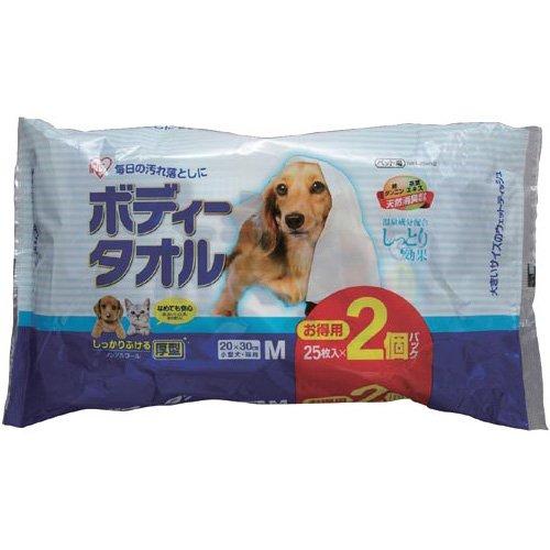 アイリスオーヤマ ボディタオル 小型犬・猫用 25枚入×2個