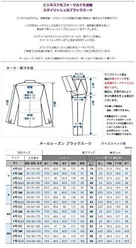 スーツメンズスリムスーツビジネスリクルートブラックスーツ6500365003(ブラック)BB体5号(M)