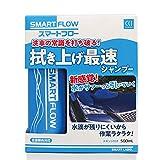 シーシーアイ(CCI) スマートフロー 拭き上げ最速シャンプー 親水ポリマー配合・水引き被膜形成 500ml スポンジ付 W-191