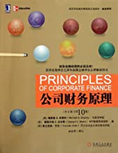 Principles of Corporate Finance (10th Edition)