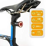 ENFITNIX テールライト 自転車 ロードバイク軽量リアライト USB充電オートライト高輝度LED 長時間接続 ブレーキ感応IPX6防水安全 (シートポストマウント)