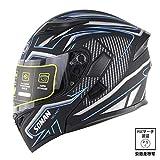 [SSPEC] ブルー SM955 バイクヘルメット フルフェイスヘルメット オープンフェイスヘルメット PSC付き 男女兼用(L)