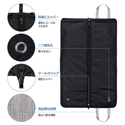 UDAWOガーメントバッグコンパクトスーツ持ち運びスーツカバーメンズスーツバック収納