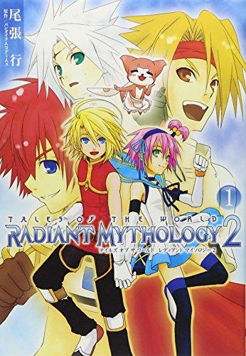 Tales of the World Radiant Mythology 2 (1) (Dengeki Comics) (2009) ISBN: 4048677845 [Japanese Import]
