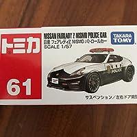 トミカ 日産 フェアレディZ NISMO パトロールカー