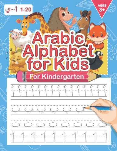 Arabic Alphabet for Kids: Alif Baa Tracing and Practice, Arabic Alphabet letters Practice Handwriting Workbook for kids, Preschool, Kindergarten, and Beginners(color version)