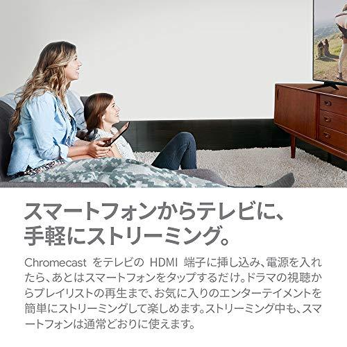 Google Chromecast 正規品 第三世代 2K対応 チャコール GA00439-JP
