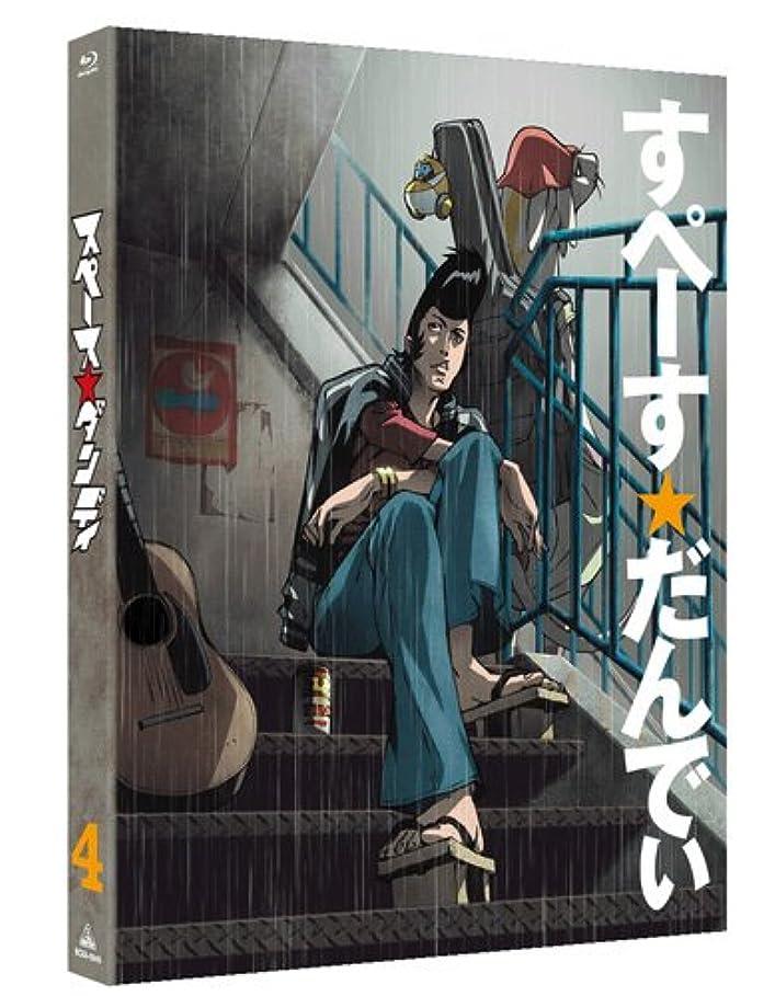 不安定な扱う厳しいスペース☆ダンディ 4 [Blu-ray]
