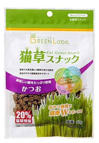 グリーンラボ 猫草スナック かつお味 40g