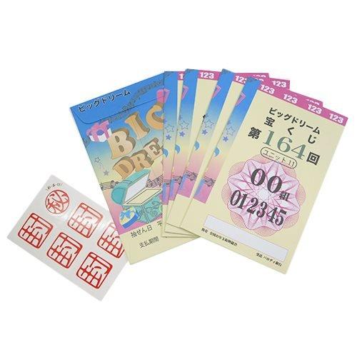 宝くじ[ぽち袋]プチ袋 5枚セット サカモト 金封 お年玉袋 面白雑貨 通販