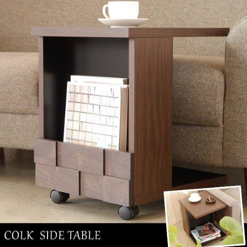 COLK コルク CK コルク サイドテーブル マガジン収納スペース付 キャスター付 国産 日本製
