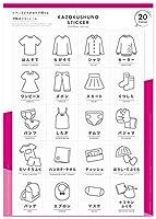 洋服めじるしシール整理収納ステッカー(家事の時短)