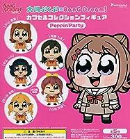 大川ぶくぶ×BanG Dream! カプセルコレクションフィギュア Poppin' Party [全5種セット(フルコンプ)]