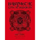 BABYMETAL:LIVE AT BUDOKAN ~RED NIGHT APOCALYPSE~