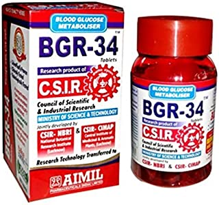 5 packs of BGR-34 TABLETS 100% NATURAL HERBAL Blood Glucose Metaboliser Research product of C.S.I.R. by Artcollectibles India