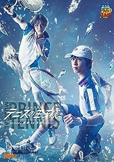 ミュージカル テニスの王子様 3rd Season 全国大会 青学vs氷帝(SP版)