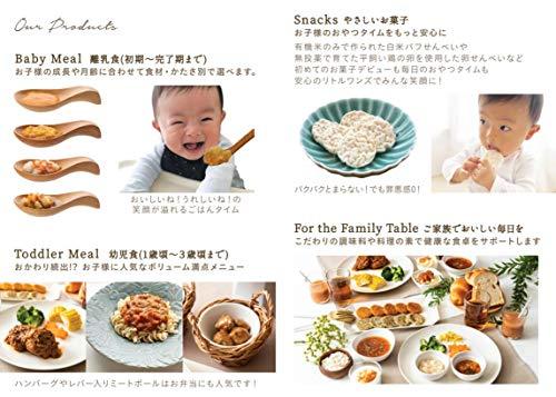 リトルワンズ無添加国産有機野菜・天然食材の離乳食(ベビーフード)おかずシリーズ12ヶ月頃から6個セット(3種×2袋)Cセット