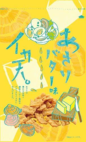 まるか食品 イカ天 あさりバター味 75g ×12個