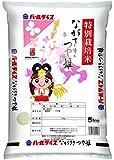 全農パールライス 長崎県産 特別栽培米 ながさき つや姫 5kg