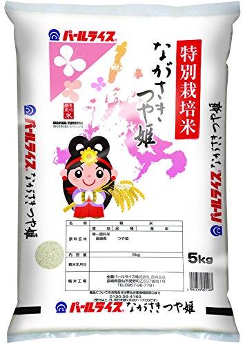 【精米】長崎県産 特別栽培米 つや姫 5kg 令和元年産