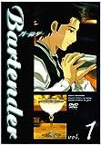 Vol. 1-Bartender