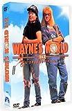 Waynes World 1 ; Waynes World 2 [FR IMPORT]