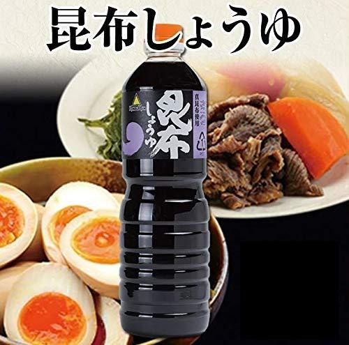 昆布 醤油 1000ml × 6本 こんぶしょうゆ 昆布館 まとめ買い 家庭用 業務用 料理 だし (1L×6本)
