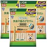 ライオン (LION) ペットキッス (PETKISS) 犬用おやつ 食後の歯みがきガム 無添加 小型犬用 3個パック (まとめ買い)