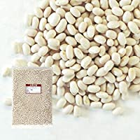 北海道産 大手亡豆 (500g)