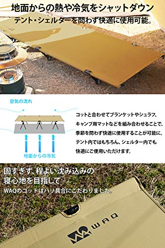 WAQ2WAYフォールディングコットオリーブ折りたたみ式コットWAQ-COT01ハイ/ロー切替可能(オリーブ)