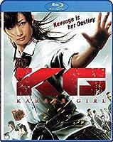 Karate Girl [Blu-ray] [Import]