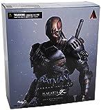 Square Enix Play Arts Kai Deathstroke 'Arkham Origins' Action Figure