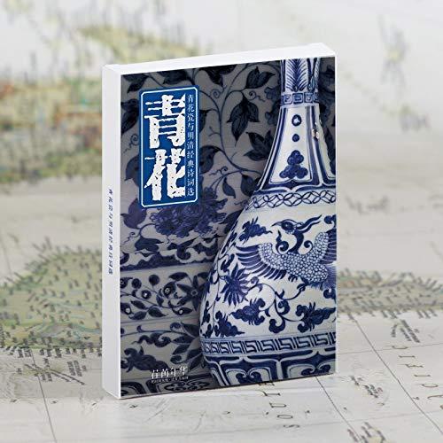 Cartoline Biglietti D'Auguri 30 Fogli Di Cartoline Cinesi Blu E Bianche In Cartoline D'Auguri, Cartoline Natalizie E Regali Di Capodanno