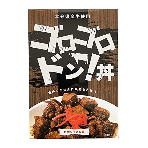 ゴロゴロドン丼 30食 業務用 160g×30 牛丼 惣菜 丼の具 おかず 丼 簡単 牛肉 国産 九州 大分
