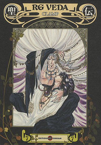 RG Veda édition anniversaire CLAMP -Tome 07-